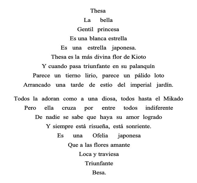 Poemas de Amor y más poesía en Poemas del Alma